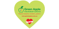 Green Apple, мовна школа