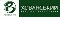 Хованский, ООО