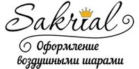Sakrial, магазин воздушных шаров и товаров для праздника