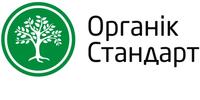 Органік Стандарт, ТОВ