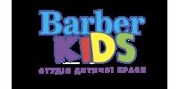 BarberKids, детская студия красоты