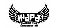 Жара, concert hall