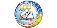 Середня загальноосвітня школа № 99 (Київ)