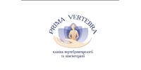 Prima Vertebra, клиника вертеброневрологии и кинезотерапии