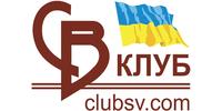 СВ-Клуб, оздоровчо-розважальний комплекс