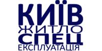 Київжитлоспецексплуатація, КП