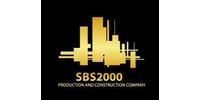 ПСК СБС2000, ООО