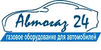 Автогаз 24, ТОВ