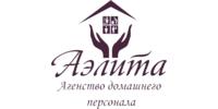 Аэлита, агентство по подбору домашнего персонала