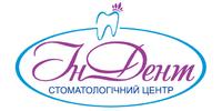 Индэнт, стоматологический центр