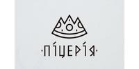Піцерія