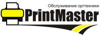 ПринтМастер, сервисный центр по обслуживанию копировальной техники