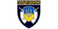 Управління поліції охорони у Львівській області