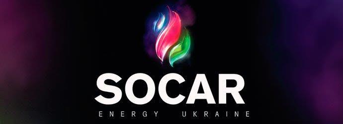 ebfb33ce6603 Работа в Сокар Энерджи Украина. Открытые вакансии — Work.ua