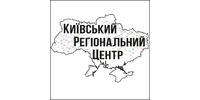 Киевский Региональный Центр, центр сервисного обслуживания, ООО