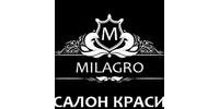 Milagro, салон красоты