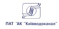 Київводоканал, АК, ПрАТ