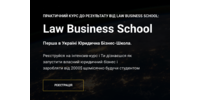 Law Business School