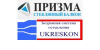 Укрэскон, ООО