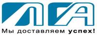 Олга, ООО