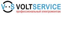 Вольтсервис, ООО