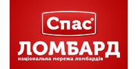 Спас, ломбард, ПТ ТОВ Благо+ і Компанія