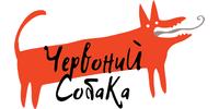 Червоный собака, анимационная студия