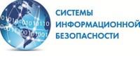 Системы Информационной Безопасности, ООО