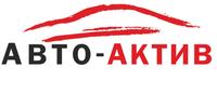 Авто Актив, автосалон