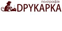 Друкарка, поліграфія