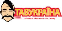 ТавУкраина, ООО