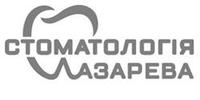 Лазарев В.Г., ФОП