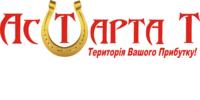 Астарта Т, ТОВ
