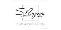 Студия идеального маникюра Снежаны Лунёвой
