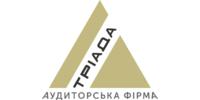 Триада, аудиторская фирма