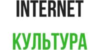 InternetKultura