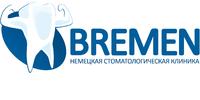 Бремен, немецкая стоматологическая клиника