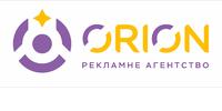 Orion, рекламне агентство
