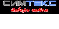 СимТекс, оптовая компания