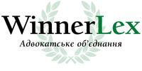 WinnerLex, Адвокатське об'єднання