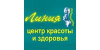 Линия, центр аппаратной косметологии
