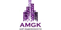 AMGK, АН
