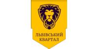 Львівський Квартал, ТОВ