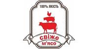 Свежее мясо, сеть магазинов