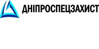 Днепрспецзащита, ООО