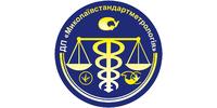 Николаевский научно-производственный центр стандартизации, метрологии и сертификации, государственное предприятие