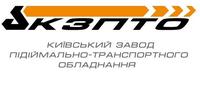 Київський завод ПТО, ТОВ