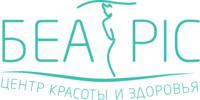 Беатрис, центр здоровья и красоты, ЧФ