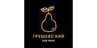 Грушевс'кий, кав'ярня