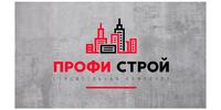 Профи Строй, строительная компания